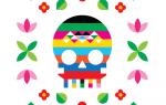 ZONA MACO 16 México