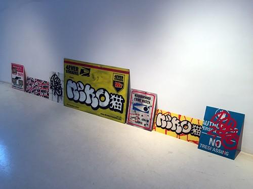 NEKO - Galería 6mas1