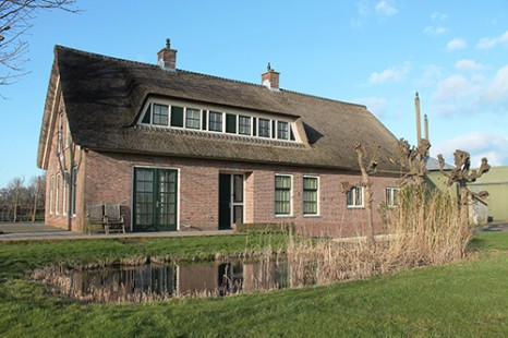 Residencia ART HOUSE HOLLAND
