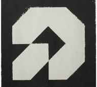 Swinton Gallery - CONFLICT-02 Kaufman 2017